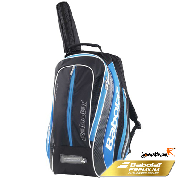 BABOLAT PURE DRIVE BACKPACK 2016