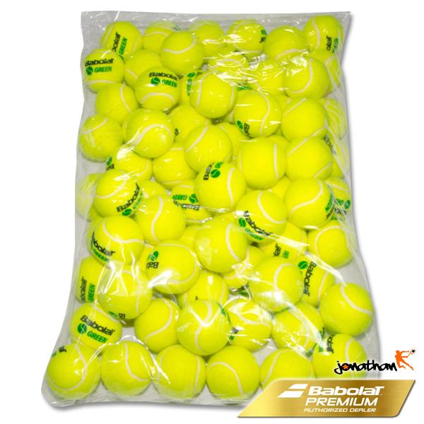 Tenisové míče BABOLAT GREEN - pytel 72 ks